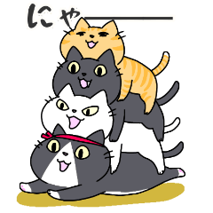 White cat Porin 9