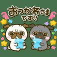 kuro pug summer