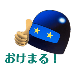KOHAKU_20200705125536