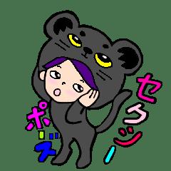 12animal.black panther2