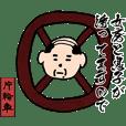 ゆる〜い日本の妖怪図鑑 ver.1