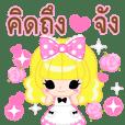 alice&rabbet-Thai-