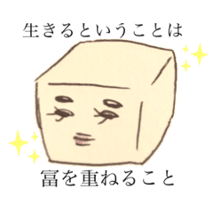 kawaco_20200706002616