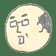 Amami Oshima 2