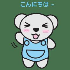 TON.MING.E LOVE(ver.Japanese)