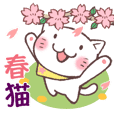 Sticker of spring cat