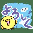 まるピヨ【水彩画】