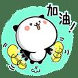 超好用!夏日熊貓貓