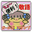 Very convenient! Sticker of girls 2