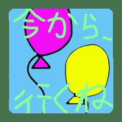 Happy_20200706111934