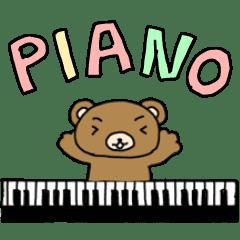 Pianist bear 2