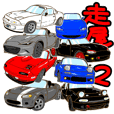 Street racing sticker2