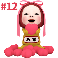 Red Towel #12 [mizu] Name Sticker