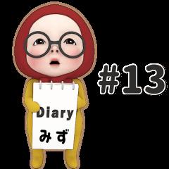 Red Towel #13 [mizu] Name Sticker