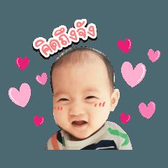 BabyKinn v.1
