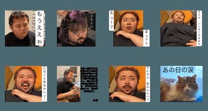 shinji_20200706154002