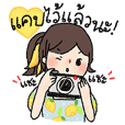 choticker : a girl who naruk mak mak :-)