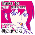 English and Japanese Sticker