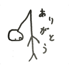 koshiro_boningen