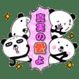 panda+4 love