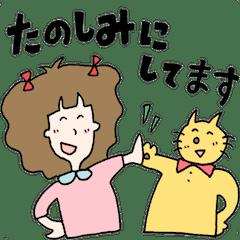 meru and peke's  polite language.