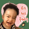 Baby Earth Mommy Ob V2