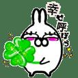 Four-leaf clover& rabbit