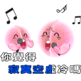 好想桃 (3) - 0800-487-487