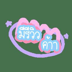 Fang Thananchanok_20200705152205