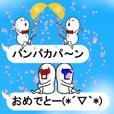 balloon pee-taro