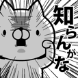 "corosuke's ""annoying cat"" vol.2"