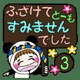 ハワイアンガールおちゃめの着ぐるみ編3