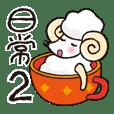 teacup sheep 2