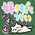 kawaiiパステル文字スタンプ【LOVE編】