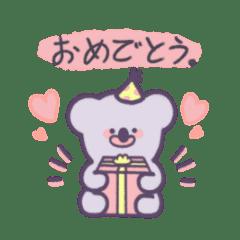 cute koala, moa 2