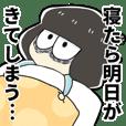 目ノ下くま子
