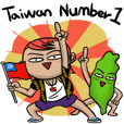 Taiwan Number 1