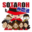 SOTAROH and my companies