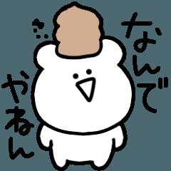 Surreal bear Kansai dialect