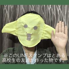 無添加の深海マヤマスク
