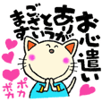 Cat,s Pi-chan Heartwarming daily life 2