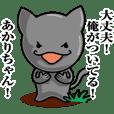 Sticker for Akari