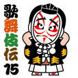 THE KABUKI sticker No.15