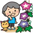 Grandma's summer : Big sticker_Japanese
