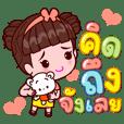 Faa Suay Love Polite