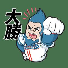 桃猿大聖 Super Monkeys