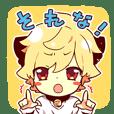 96neko's sticker 2