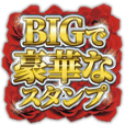 Big & Luxurious sticker