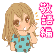 Girls - Japanese honorifics expression