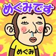 Megumi. is a Funny Monkey2